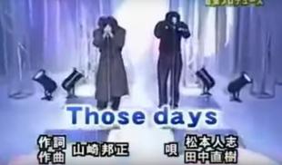 Thosedays