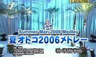 Summer2006