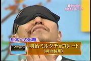Kiki13 Matsumoto tasting