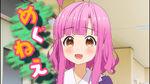 Megumi-AnimeIntro