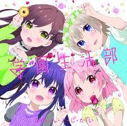 Friend-shitai-anime