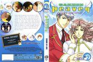 Gakuen Heaven Anime DVD Cover 2