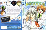Gakuen Heaven Anime DVD Cover 3