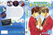Gakuen Heaven Anime DVD Cover 4
