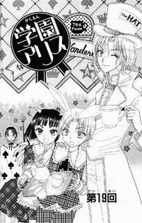 Gakuen Alice Chapter 019 jp