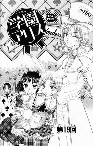 File:Gakuen Alice Chapter 019 jp.jpg
