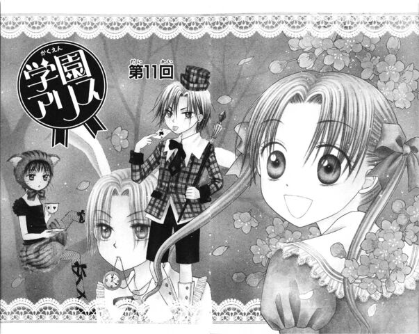 File:Gakuen Alice Chapter 011 jp.jpg