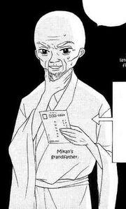 Mikan'sGrandfather