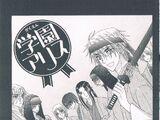 Gakuen Alice Chapter 133