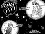 Gakuen Alice Chapter 144