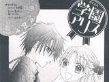 Gakuen Alice Chapter 132
