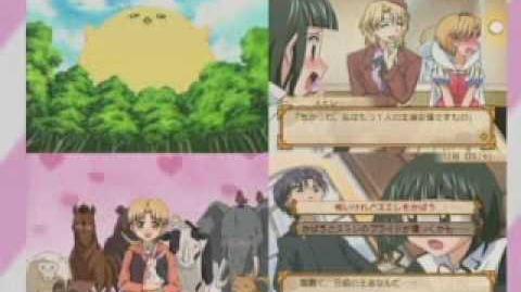 Gakuen Alice PS2 Pv