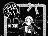 Gakuen Alice Chapter 025