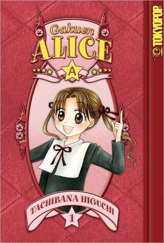 Gakuen Alice Manga v01 en cover