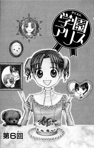 File:Gakuen Alice Chapter 006 jp.jpg