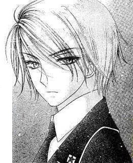 Kazu Yukihira