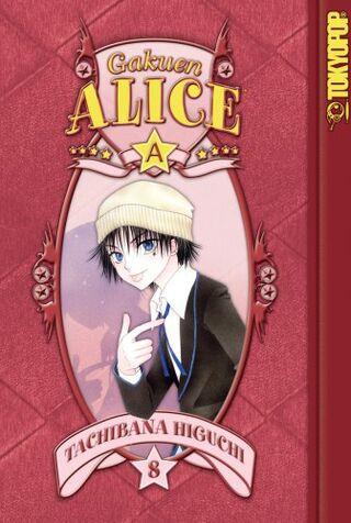 Gakuen Alice Manga v08 en cover
