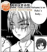 Natsume-Ruka1