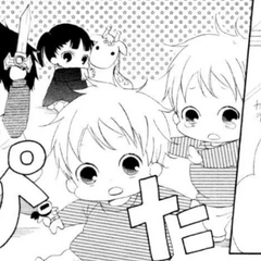 Kashima brother's first meeting with the kids from the daycare.