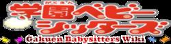 Gakuen Babysitters Wiki