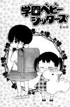 Gakuen Babysitters Chapter 48