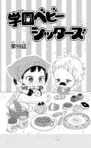 Chapter90-0