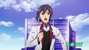 Gakusen Episode 5