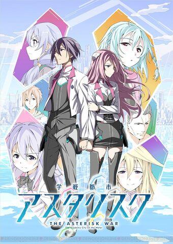 File:Anime official promo poster.jpg