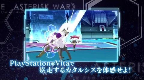 学戦都市アスタリスク 鳳華絢爛(仮)ティザープロモーションムービー
