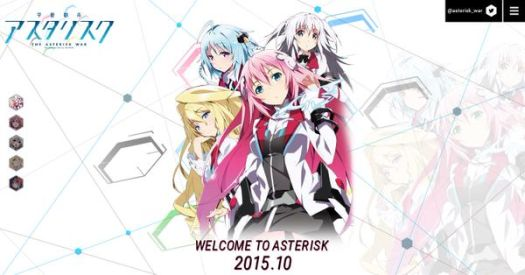 File:Welcome to Asterisk.jpg