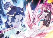 Asterisk Light Novel Volume 14 | Gakusen Toshi Asterisk Wiki