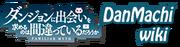 DanMachi Wiki Wordmark