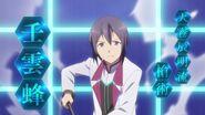 Amagiri Ayato - Anime S.1 - 23