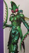 Mantis Imagin
