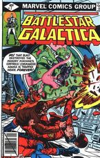 Battlestar Galactica 7 Marvel