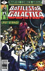 Battlestar Galactica 8 Marvel