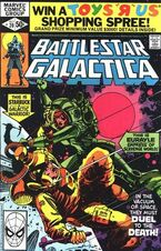 Battlestar Galactica 20 Marvel