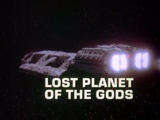 Lost Planet of the Gods