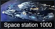 SpaceStation