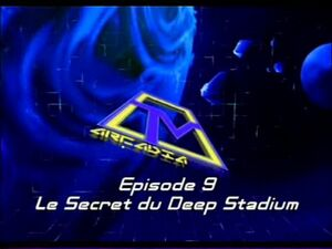 The Secret of Deep Stadium