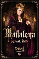 S2 Poster Madalena Mallory Jansen Galavant
