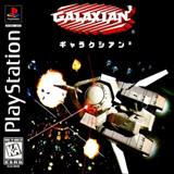 Galaxian3case