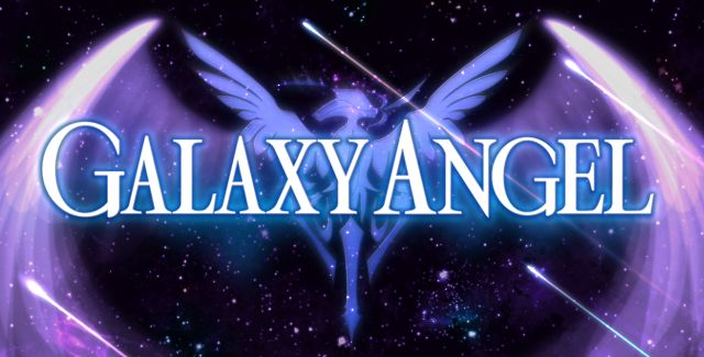 Galaxy angel dating sim cheats 3 pc