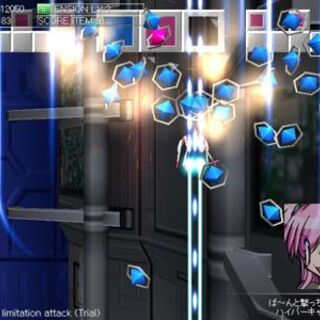 A screenshot of the game.
