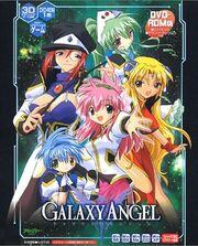GA DVD