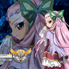 Natsume Eyecatch 1
