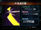 Galaxy Angel II Eigō Kaiki no Toki Endgame CG Gallery