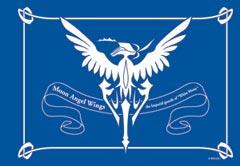 File:Flag 01.jpg