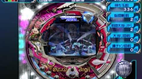 Naxat Soft Reachmania Vol 1 CR Galaxy Angel Gameplay HD 1080p PS2