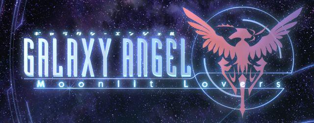 Galaxy angel hookup sims cheats ps2